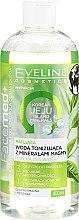 Парфюмерия и Козметика Тонизираща мицеларна вода за лице - Eveline Cosmetics Facemed+ Korean Jeju Mattifying Toning Water