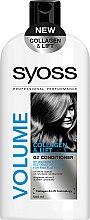 Парфюми, Парфюмерия, козметика Балсам за тънка, отслабена коса - Syoss Volume Lift
