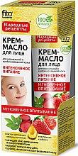 """Парфюмерия и Козметика Крем-масло за лице """"Интензивно подхранване"""" за нормална и комбинирана кожа - Fito Козметик"""