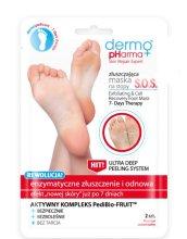 Парфюмерия и Козметика Пилинг маска за стъпала - Dermo Pharma Skin Repair Expert S.O.S. Exfoliating & Cell Recovery Foot Mask