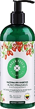 Парфюмерия и Козметика Душ гел с екстракт от годжи бери - Green Feel's Body Wash With Goji Berry Extract