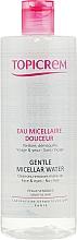 Парфюмерия и Козметика Мицеларна вода за премахване на грим - Topicrem Gentle Micellar Water Face & Eyes