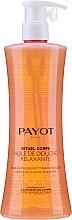 Парфюмерия и Козметика Почистващо масло за тяло с екстракт от жасмин и бял чай - Payot Rituel Corps Relaxing Shower Oil