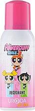 Парфюми, Парфюмерия, козметика Дезодорант - Uroda for Kids The Powerpuff Girls Deodorant
