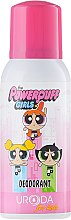 Парфюмерия и Козметика Дезодорант - Uroda for Kids The Powerpuff Girls Deodorant