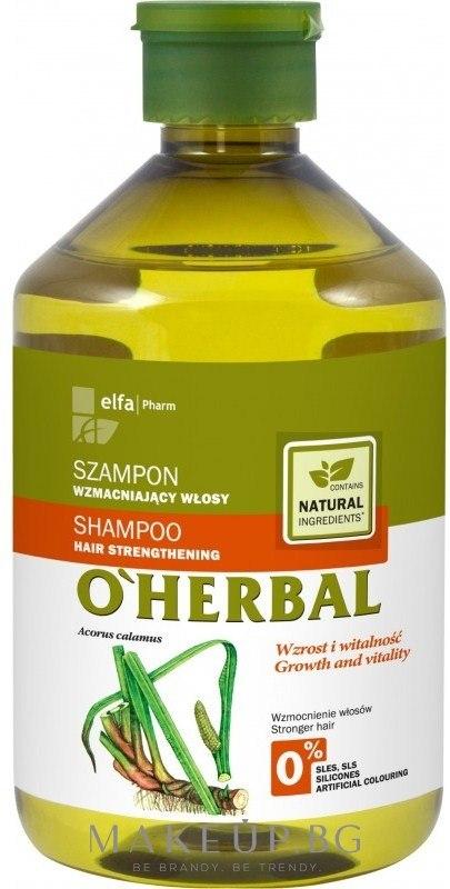 """Укрепващ шампоан за коса """"Растеж и сила"""" - O'Herbal — снимка 500 ml"""