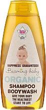 Парфюмерия и Козметика Гел-шампоан за тяло и коса - Beaming Baby Shampoo & Bodywash
