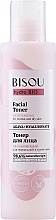Парфюмерия и Козметика Овлажняващ тонер за лице - Bisou Hydro Bio Facial Toner