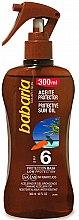 Парфюмерия и Козметика Масло за тен - Babaria Protective Sun Oil Spf6