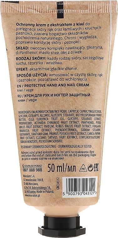 Защитен крем за ръце и нокти с екстракт от киви - Gracla Bio Protective Hand And Nail Cream Kiwi — снимка N2