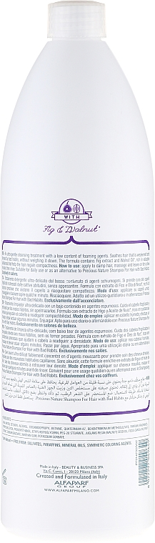 Почистващ балсам за коса - Alfaparf Precious Nature Cleansing Conditioner for Thirsty Hair — снимка N4