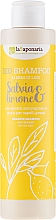 """Парфюмерия и Козметика Шампоан за коса """"Градински чай и лимон"""" - La Saponaria Salvias & Limone Bio Shampoo"""