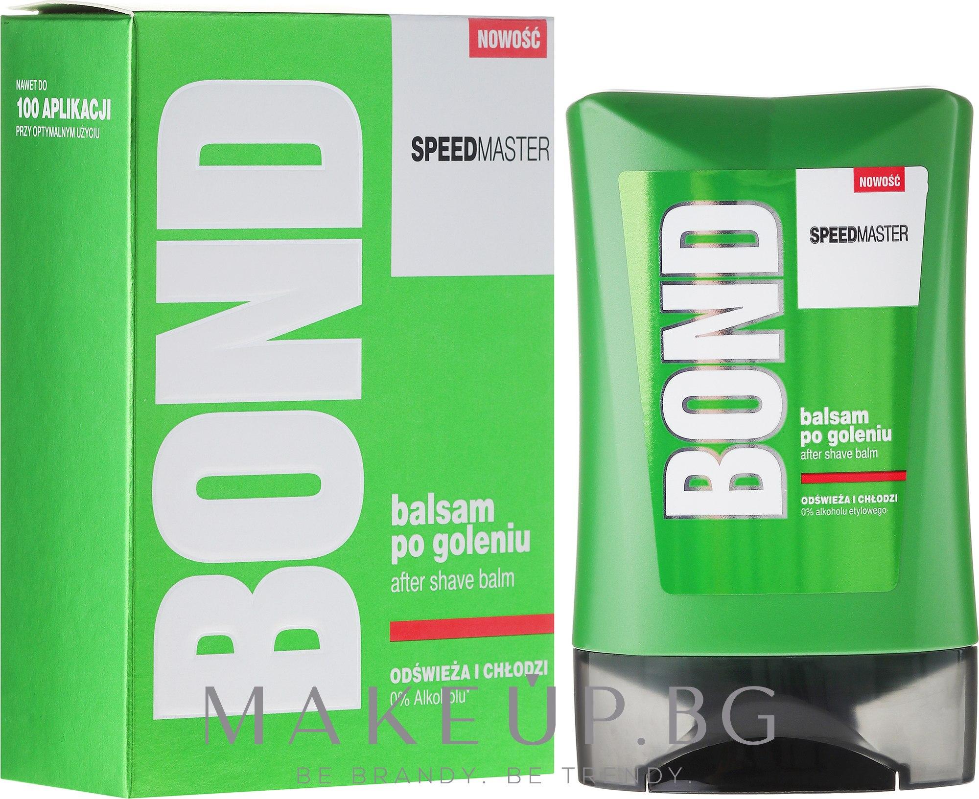 Балсам за след бръснене - Bond Speedmaster After Shave Balm — снимка 150 ml
