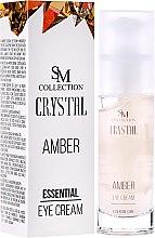 Парфюми, Парфюмерия, козметика Околоочен крем Амбър - Hristina Cosmetics SM Crystal Amber Eye Cream
