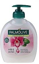 """Парфюми, Парфюмерия, козметика Течен сапун """"Черна Орхидея"""" - Palmolive Naturals"""