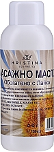 Парфюмерия и Козметика Масажно масло с аромат на лайка - Hristina Cosmetics Chamomile Massage Oil
