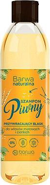 Бирен шампоан с витаминен комплекс - Barwa Natural Beer Shampoo With Vitamin Complex