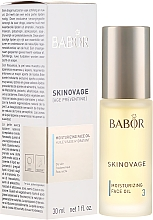 Парфюмерия и Козметика Хидратиращо масло за много суха кожа - Babor Skinovage Moisturizing Face Oil