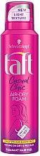 Парфюмерия и Козметика Пяна за коса - Schwarzkopf Taft Casual Chic Air-Dry Foam