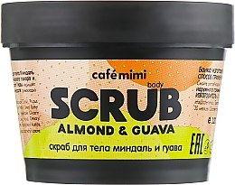 """Парфюми, Парфюмерия, козметика Скраб за тяло """"Бадем и гуава"""" - Cafe Mimi Body Scrub Almond & Guava"""