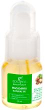 Парфюмерия и Козметика Масло от макадамия 100% - Biocosmetics Organiczny Olej Makadamia