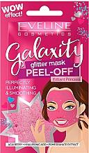 Парфюмерия и Козметика Изсветляваща и изглаждаща пилинг маска за лице - Eveline Cosmetics Galaxity Glitter Mask Peel-off