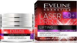 """Парфюми, Парфюмерия, козметика Дневен и нощен крем """"Дълбок лифтинг"""" - Eveline Cosmetics Laser Precision"""