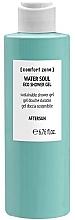 Парфюмерия и Козметика Душ гел за след слънчеви бани - Comfort Zone Water Soul Eco Shower Gel Aftersun