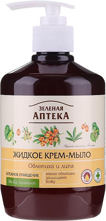 Течен крем-сапун с облепиха и липа - Green Pharmacy