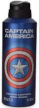 Парфюмерия и Козметика Спрей дезодорант - Marvel Captain America Deodorant