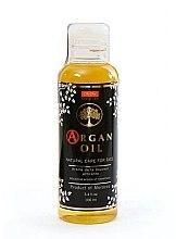 Парфюми, Парфюмерия, козметика Ароматизирано арганово масло за лице - Oli-Oly Face Care Sweet Argan Oil
