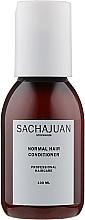 Парфюмерия и Козметика Балсам за лесно разресване и блясък на нормална коса - Sachajuan Normal Hair Conditioner