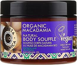 Парфюмерия и Козметика Суфле за тяло с масло от макадамия - Planeta Organica Organic Macadamia Natural Body-Souffle