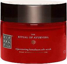 Парфюмерия и Козметика Скраб за тяло - Rituals The Ritual of Ayurveda Body Scrub