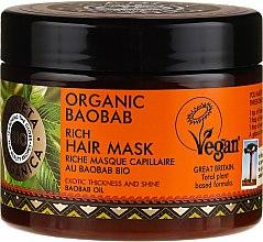 Парфюмерия и Козметика Укрепваща маска за коса - Planeta Organica Organic Baobab Rich Hair Mask