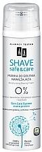 Парфюмерия и Козметика Хидратираща пяна за лице - AA Shave Safe & Care