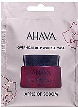 Парфюмерия и Козметика Маска за лице против дълбоки бръчки - Ahava Apple of sodom Overnight deep wrinkle Mask (мини)