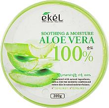 Парфюмерия и Козметика Универсален хидратиращ гел с алое - Ekel AloeVera 100% Soothing Gel