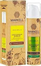Парфюмерия и Козметика Дневен крем за лице за мазна кожа - Markell Cosmetics Bio-Helix Day Cream