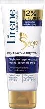 Парфюми, Парфюмерия, козметика Лечебно масло-серум за стъпала - Lirene Deeply Regenerating Foot Mask-Serum