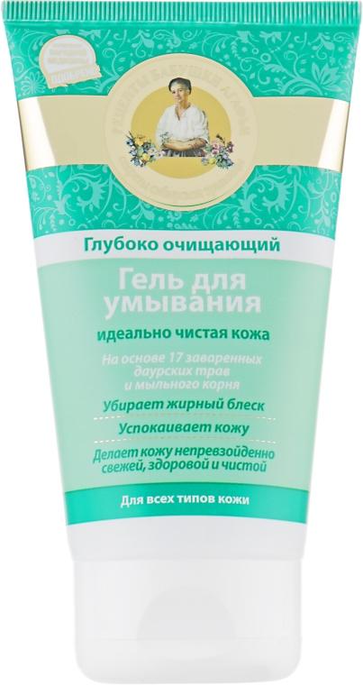 Дълбоко почистващ гел за лице - Рецептите на баба Агафия