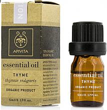 Парфюми, Парфюмерия, козметика Етерично масло от нероли - Apivita