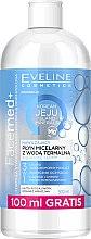"""Парфюми, Парфюмерия, козметика Хидратираща термална мицеларна вода за лице """"Jeju"""" - Eveline Cosmetics Facemed+"""