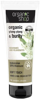"""Крем-масло за ръце и нокти """"Индонезийски СПА-маникюр"""" - Organic Shop Hand Cream Soft Touch — снимка N1"""