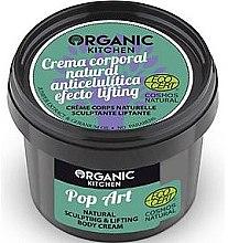 """Парфюмерия и Козметика Антицелулитен крем за тяло """"Поп-арт"""" - Organic Shop Organic Kitchen Pop Art Cream"""