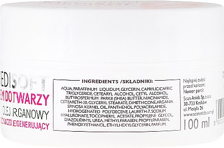 Подхранващ крем за лице с арганово масло - Anida Medisoft — снимка N2