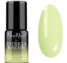 Парфюми, Парфюмерия, козметика Гел лак - NeoNail Professional by Patricia Kazadi