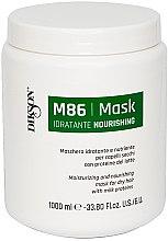 Парфюмерия и Козметика Хидратираща и подхранваща маска с млечен протеин за суха коса - Dikson M86 Nourishing Mask