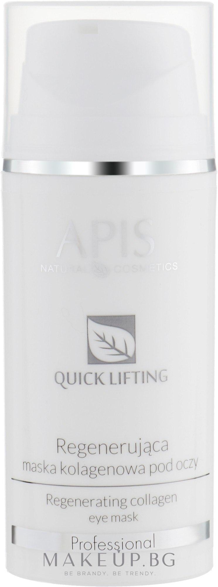 Регенерираща колагенова маска за околоочния контур - APIS Professional Quick Lifting Regenerating Collagen Eye Mask — снимка 100 ml