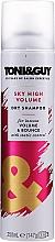 Парфюмерия и Козметика Шампоан за коса - Toni & Guy Glamour Dry Shampoo For Volume